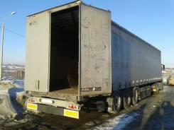 Kogel. Продается прицеп S24, 39 000 кг.