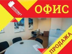 Продам офисное помещение 330,8 кв. м во Владивостоке. Улица Посадская 20, р-н Снеговая, 330 кв.м.