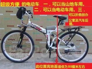 Электровелосипед складной. Под заказ