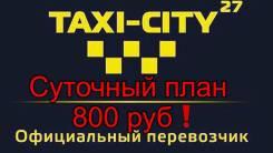 Водитель такси. ИП Литвицын А.И. Улица Станционная 10
