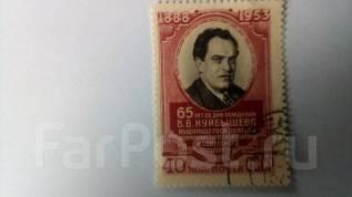 СССР Куйбышев 1953 год
