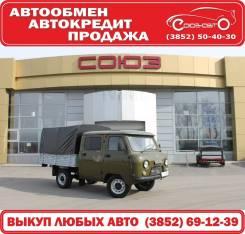 УАЗ 390945. , 2 700 куб. см., 1 250 кг.