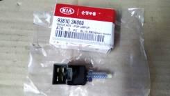 Датчик стоп-сигнала (93810-3K000, 8571008010, 93810-1C800) на Hyundai Avante (2006- ) / Оригинал
