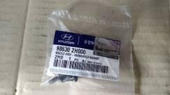 Форсунка омывателя лобового стекла (98630-2H000) на Hyundai Elantra HD (2006-2010) / Оригинал