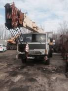 Галичанин КС-4572А. Продается автокран, 10 000 куб. см., 16 000 кг., 21 м.