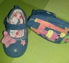 Пинетки-туфли. 19,5