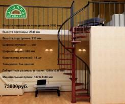Лестницы из массива дерева (сосна, берёза, дуб)