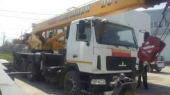 Галичанин. Автокран КС-55713-6В на шасси МАЗ 6312В3-427-010, 25 000 кг., 28 м.