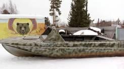 Казанка-5М3. двигатель подвесной