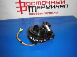 SRS кольцо. Mazda Axela, BK3P, BK5P, BKEP