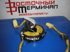 SRS кольцо. Mazda Demio, DW3W, DW5W