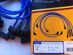 Высоковольтные провода. Mazda MPV, LWFW, LW5W, LWEW