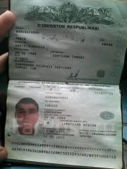 Найден паспорт на имя Babanazarov Takhir