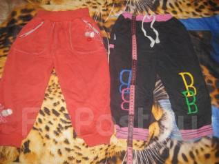 Детская одежда одним лотом. Рост: 68-74, 74-80, 80-86, 86-98, 98-104 см