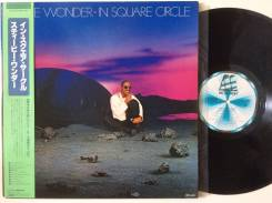 Стиви Уандер / Stevie Wonder - In Square Circle - JP LP 1985