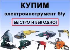 """Магазин Скупка 25 - Быстрый Выкуп Инструмента и оборудования ! ЛОМБ""""РД"""