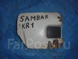 Лючок топливного бака. Subaru Sambar, KR1