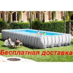 Бассейн каркасный 56479: 956Х488Х132см(бесплатная доставка по РФ)