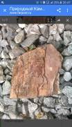 Камень. Под заказ
