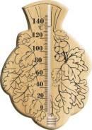 Термометры для бани, сауны.