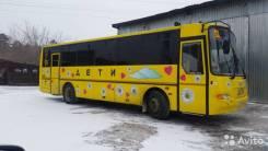 Кавз 4238. Школьный автобус, 6 000 куб. см., 34 места