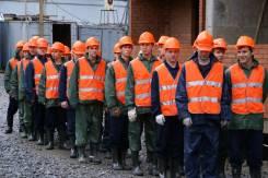 Рабочий. Требуются рабочие во Владивосток с проживанием и питанием. Ооо альфа строй сервис