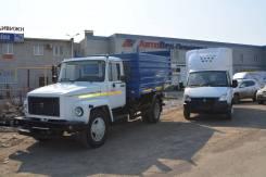 ГАЗ 3309. Газон 3309 Самосвал, 3 400 куб. см., 4 500 кг.
