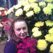 Продавец-флорист. Среднее образование, опыт работы 11 лет