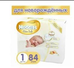 Huggies. 0-5 кг 84 шт