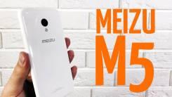 Meizu M5. Новый, 16 Гб, Белый, Золотой, Синий, Черный, 4G LTE, Dual-SIM. Под заказ