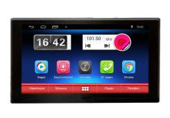 2DIN автомагнитола на Android c GPS Bluetooth 7 дюймов Dixon NX-710