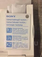 Sony Xperia M5 Dual. Б/у