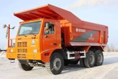 Howo. Карьерный самосвал , 9 726 куб. см., 50 000 кг. Под заказ