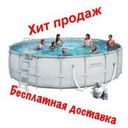 Бассейн каркасный 56464(549Х132)песочный фильтр/бесплатная доставка
