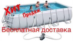 Бассейн каркасный Bestwey56223 р-р:549Х274Х122(бесплатная доставка РФ