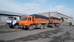 Нефаз 8560-02. Продается прицеп самосвал нефаз 2008год, 10 000 кг.