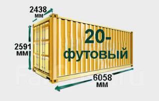 Аренда 20-ти футового контейнера на торговой базе Снеговая 13Д. 15 кв.м., улица Снеговая 13д, р-н Снеговая