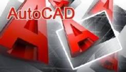Обучение Autocad.