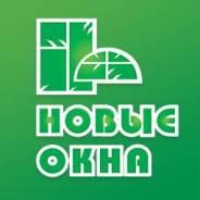 Новые окна: представитель компании в Южно-Сахалинске