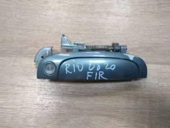 Ручка двери внешняя. Kia Rio