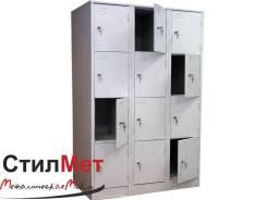 Шкаф металлический гардеробный для одежды ШРМ-312 размеры, 1860х900х500 мм