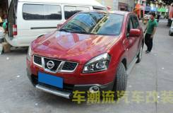 Фара. Nissan Dualis, KNJ10, KJ10, NJ10, J10 Nissan Qashqai, J10. Под заказ