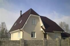 Строительство домов, кровельные и фасадные работы