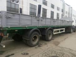 МАЗ. Продается полуприцеп -938660-041, 28 280 кг.