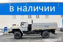 Урал 43206. Продам Бортовой -0111-71М, 240 куб. см., 4 700 кг.