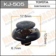 Клипса крепления Masuma KJ-505 5387960010