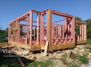 Строительство каркасных домов!