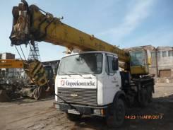 Газпромкран. Продается автокран Газпром на шасси МАЗ 32т, 10 000 куб. см., 32 000 кг., 30 м.