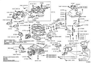 Клапан. Toyota Land Cruiser, FZJ70, FZJ73, FZJ75, FZJ80, FZJ80G, FZJ80J Двигатель 1FZF