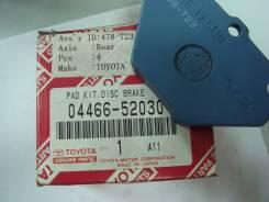 Колодка тормозная. Toyota: Corolla, Corolla Verso, Yaris, Vios, Allex, Celica, Yaris Verso, Matrix, Echo Verso, Vitz, Soluna Vios, Corolla Fielder, is...